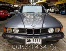 BMW SERIES 7 730 i ปี93AT รถบ้าน มีเล่ม คานเดิมๆ ติดแก๊สเรียบร้อยใช้งานดีทั้งแก๊สและน้ำมัน ช่วงล่างไม่มีปัญหา
