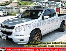 415,000 COLORADO 2012 2.5 CAB LTZ MT สีเงิน