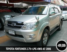 2006 TOYOTA FORTUNER 2.7V+LPG 4WD AT