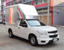 Chevrolet Colorado 2.5 Single Cab (ปี 2014) LS Pickup MT