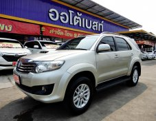 TOYOTA FORTUNER 3.0V 2WD AT ปี 2011