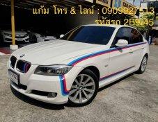 ฟรีดาวน์ฟรีประกัน BMW 320i SE 2.0 LCi V-SHAPE AT ปี 2009 (รหัส 2B9-45)