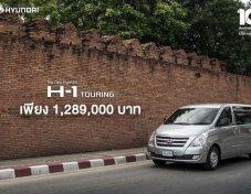 HYUNDAI H-1 Touring 2017 ราคาที่ดี