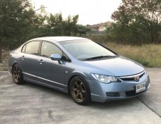 2006 Honda CIVIC Type R sedan