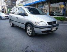 Chevrolet Zafira 1.8 CD hatchback รถมือเดียว ไม่แก๊ส ไม่ชน ไม่ท่วม