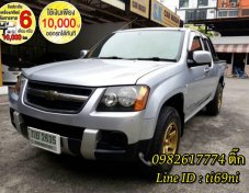 2009 Chevrolet Colorado 2.5 LS pickup