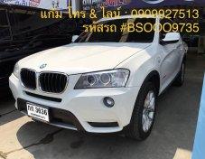 BMW X3 2.0D HIGHLINE TOP AT ปี 2013 (รหัส #BSOOO9735)