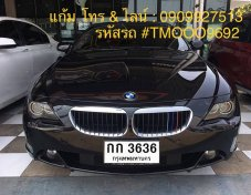BMW 645CI 4.4 E63 COUPE AT ปี 2005 (รหัส #TMOOO9692)
