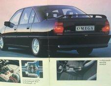 OPEL OMEGA 1991 สภาพดี