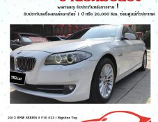เปิดจองพรีออเดอร์ครับ  2012 BMW SERIES 5 F10 523 i Highline Top ราคาไม่แพง