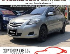 2007 TOYOTA VIOS 1.5 J รถมือสองราคาถูก