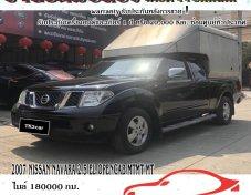 ขายรถกระบะมือสอง 2007 NISSAN NAVARA 2.5 EL OPENCAB MT ดาวถูก ผ่อนถูกสุดๆ tk2car