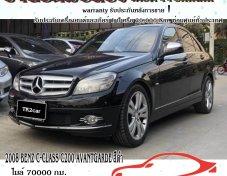 รถเบนซ์มือสองราคาถูก 2008 BENZ C-CLASS C200 AVANTGARDE สีดำ  tk2car