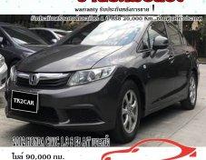 รถมือสองสภาพดี 2012 HONDA CIVIC 1.8 S FB A/T เบาะหนัง ราคาถูก tk2car