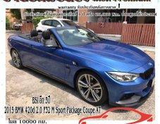 ขายรถBMW สวยๆ มือสอง 2015 BMW 420d 2.0 F32 M Sport Package Coupe AT