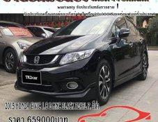 ขายรถมือสองราคาถูก 2015 HONDA CIVIC 1.8 E MNC BLACK PEARL P. สีดำ TK2CAR