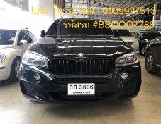 BMW X6 XDRIVE40D 3.0 [F16] AT ปี 2016 (รหัส #BSOOO7788)