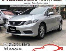 ขายรถมือสอง 2014 HONDA CIVIC 1.8 S FB(MNC) ราคาไม่แพง