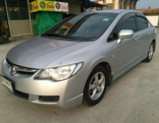 ขายHONDA CIVIC 1.8 [E] i-VTEC MT ปี2006