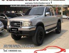 ขายรถกระบะมือสอง ราคาถูกสุดๆ 2005 FORD RANGER 2.5 XL OPEN CAB