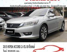 ขายรถเก๋งมือสอง 2015 HONDA ACCORD 2.4 EL G9 สีบรอนส์ สภาพดี เดิมๆ