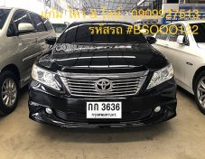 TOYOTA CAMRY 2.0 [G] EXTREMO LPG AT ปี 2013 (รหัส #BSOOO122)