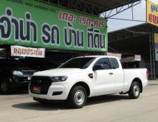 2017 Ford Ranger 2.2 OPEN CAB (ปี 2015-2018) XLS Pickup MT