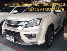 ISUZU MU-X 3.0 D NAVI AT ปี 2015 (รหัส #TMOOO478)