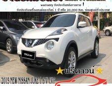 ขายรถดาวน์ฟรี ผ่อนถูก รถสภาพดี 2015 NEW NISSAN JUKE 1.6 V CVT  ราคาถูก