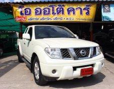 2010 Nissan NP 300 Navara S pickup