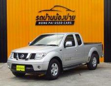 9,999 บาทออกรถเครดิตดีฟรีดาวน์ Nissan BIG-M FRONTIER NAVARA CAB 2.5LEปี 2012 เกียร์ AT สีบรอนซ์