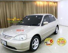 2002 Honda CIVIC Dimension RX Sports sedan ฟรีดาวน์รถพร้อมใช้งาน