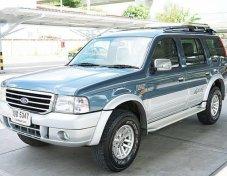 ขายรถ FORD Everest LTD 2005