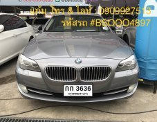 BMW 520i 2.0 [F10] AT ปี 2012 (รหัสรถ #BSOOO4897)