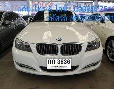 BMW 320D SE 2.0 [E90] AT ปี 2012 (รหัส #BSOOO131)