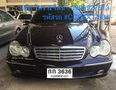 BENZ C200 KOMPRESSOR 1.8 [W203] AT ปี 2004 (รหัส #CCOOO7834)