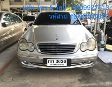BENZ C200 KOMPRESSOR 2.0 [W203] AT ปี 2002 (รหัส #CCOOO820)