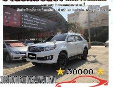 รถสวย มือสองราคาถูก ต้องtk2car ครับ 2014 TOYOTA FORTUNER 2.5 V 2WD NAVI ไม่ถูกไม่ขาย