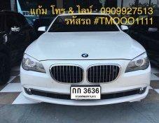 BMW 730Li 3.0 F02 TOP AT ปี 2011 (รหัส #TMOOO1111)