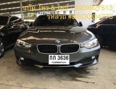 BMW SERIES-3 316i 1.8 [F30] AT ปี 2014 (รหัส #BSOOO4773)