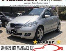 รถสวยมือสองราคาถูก 2005 BENZ A170 AVANTGARDE TOP งามแท้ๆ TK2CAR