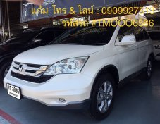 HONDA CR-V 2.0 E 4WD AT ปี 2011 (รหัส #TMOOO6586)