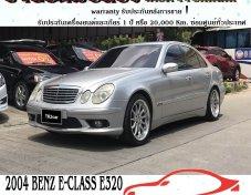 ขายรถเบนซ์สภาพดี เดิมๆสวยๆ ราคาไม่แพง2004 BENZ E-CLASS E320