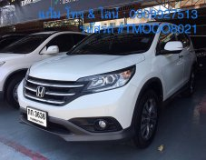 HONDA CR-V 2.4 EL 4WD AT ปี 2013 (รหัส #TMOOO8021)