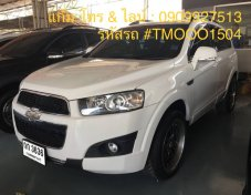 CHEVROLET CAPTIVA 2.4 LSX AT ปี 2013 (รหัส #TMOOO1504)