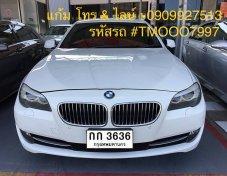 BMW 520D F10 2.0D AT ปี 2011 (รหัส #TMOOO7997)
