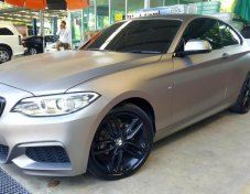 BMW 218i Coupe M-Sport ปี2015