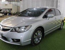 ขายรถ HONDA CIVIC E 2010 รถสวยราคาดี