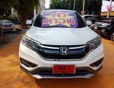 2015 Honda CR-V 2.0 S suv