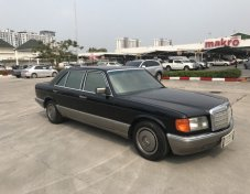 Benz 300SEL ปี 1991